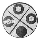 Biljart afbeelding voor bekers en sportprijzen zilver